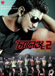 Challenge 2 (2012) - Bengali Movie