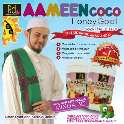 AMEEN COCO