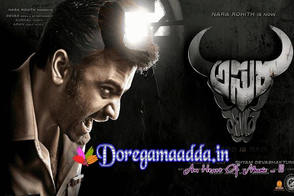 asura hd movie hindi dubbed download