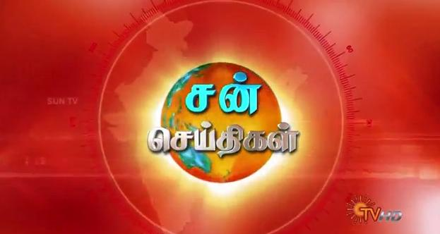 Sun Tv Morning 7.30 AM  News HD 08-01-14
