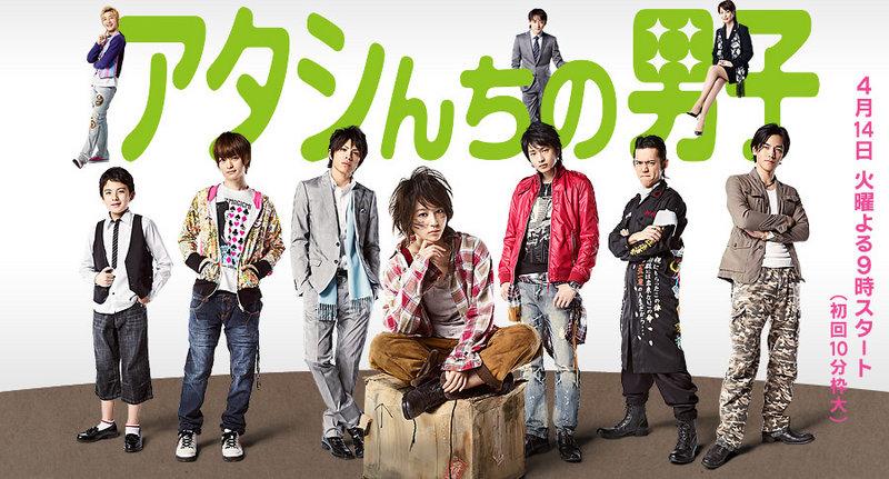 J-Drama & J-Movie 1