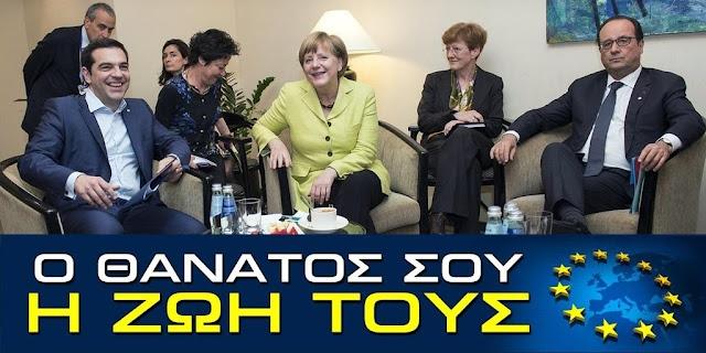 """Αλέξης Τσίπρας: Πρόδωσα το """"ΟΧΙ"""" του Ελληνικού Λαού και το μετέτρεψα σε Μνημόνιο!"""