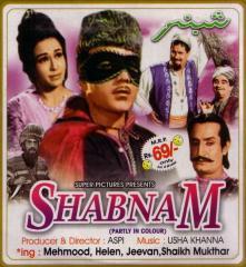 Shabnam (1964)