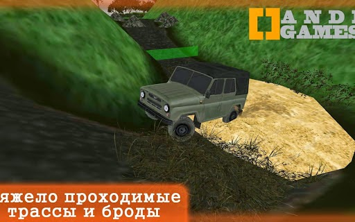 UAZ 4x4 Offroad Simulator Apk Android