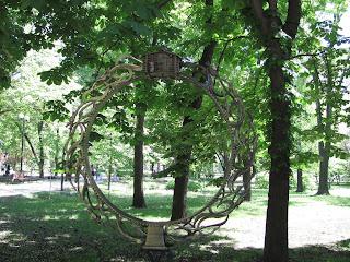 парк кованных фигур, прогулка по городу, Донецк, парк кованных фигур,