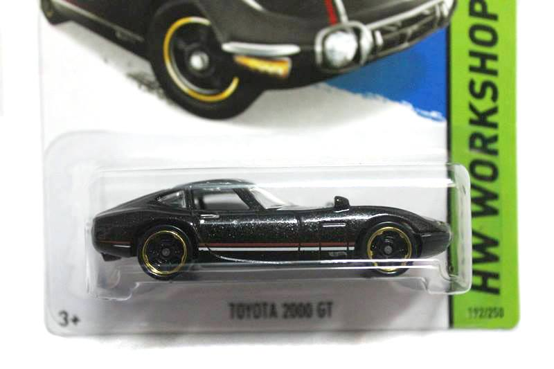 Hot Wheels Treasure Hunts 2014