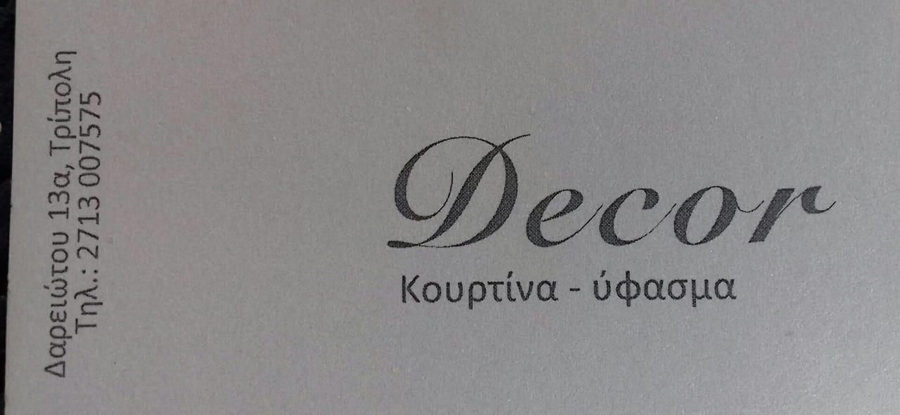 Decor - κουρτίνα ύφασμα