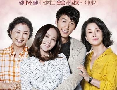 All About My Mom 2015 Subtitle Indonesia