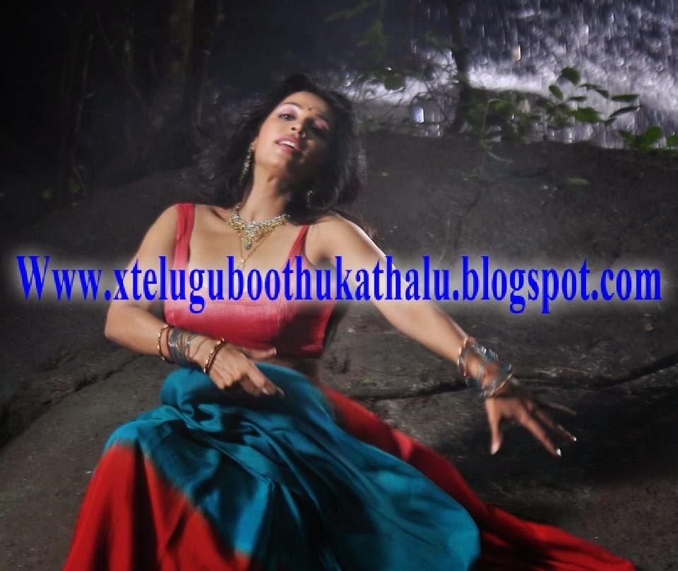 Telugu Boothu Kathalu PDF
