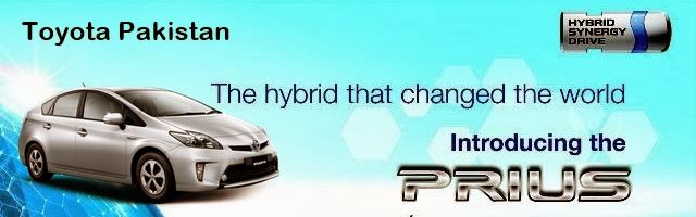 Toyota Prius 2014 Price in Pakistan
