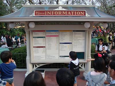 東京ディズニーランドアトラクション一覧