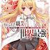 Arifureta Shokugyou de Sekai Saikyou [Light Novel]