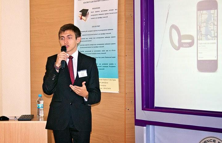 Sikorsky Challenge. Конкурс инновационных проектов.