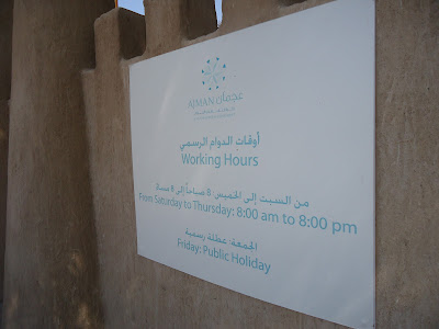 Working Hours at Ajman Museum