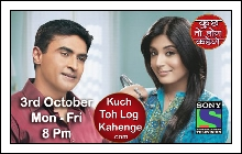 (30th-Oct-12) Kuch Toh Log Kahenge