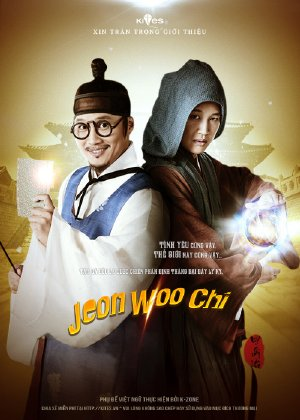 Tiểu Kiếm Thủ - Jeon Woo Chi - 2012