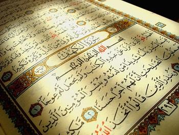 Cara Baik Menyambut Malam Nuzulul Quran | Khamardos Blog