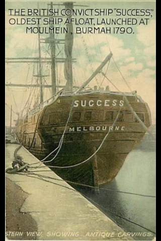 Postcard pic - the Convict Ship Success