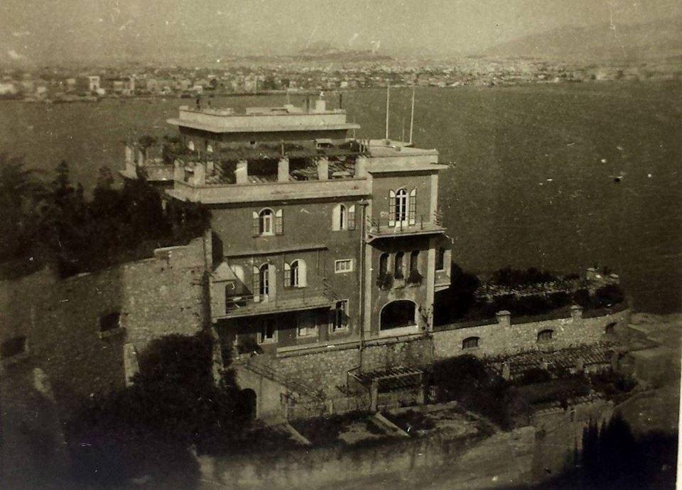 Ίδρυμα Αλέξανδρου Ζαχαρίου (Έπαυλις Ζαχαρίου)