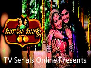 Moodu Mullu Maa Gold serial 30th Jun 2014 -