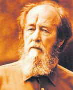 Александар Солжењицин