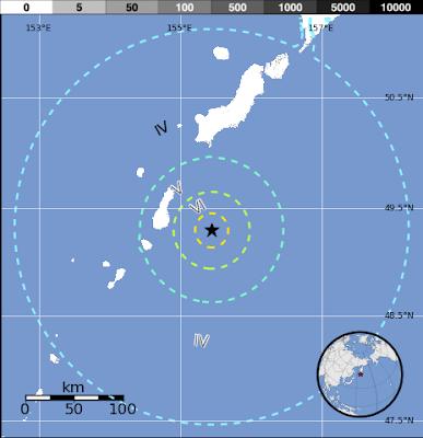 Epicentro terremoto islas Kuriles, 16 de Noviembre 2012