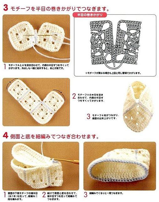 bebe - Lindos zapatitos para bebé Zapatitos+bb+pastillas+cuadradas2