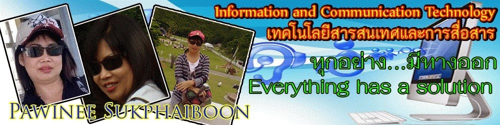 krupawinee2554.blogspot.com