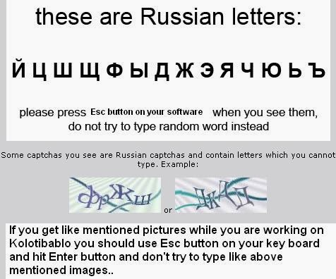 if you type russian image on kolotibablo work your kolotibablo account may completely ban without any intimation please remember and