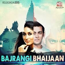 Bollywood Bajrangi Bhaijaan (2015) film First Look Poster, Pictures, images, wallpapers