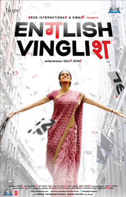 English Vinglish Mp3 Songs