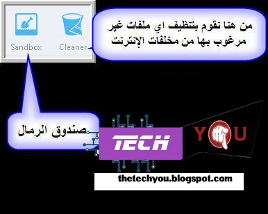 Free Internet Security الفايروسات,بوابة 2013 13-1.jpg