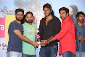 Ala ela audio success meet-thumbnail-14