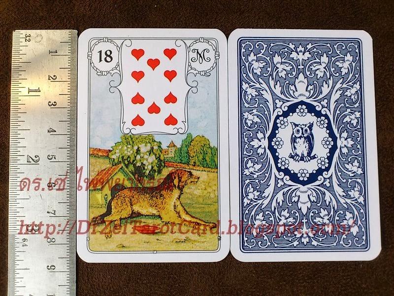Playing card size insets Konigfurt Urania Blaue Eule Lenormand Card Deck ขนาดไพ่ป๊อก สัดส่วนไพ่ เลอนอร์มองด์ ความกว้าง ความยาว ไพ่ป๊อก ดูดวง ทำนาย สะสมไพ่