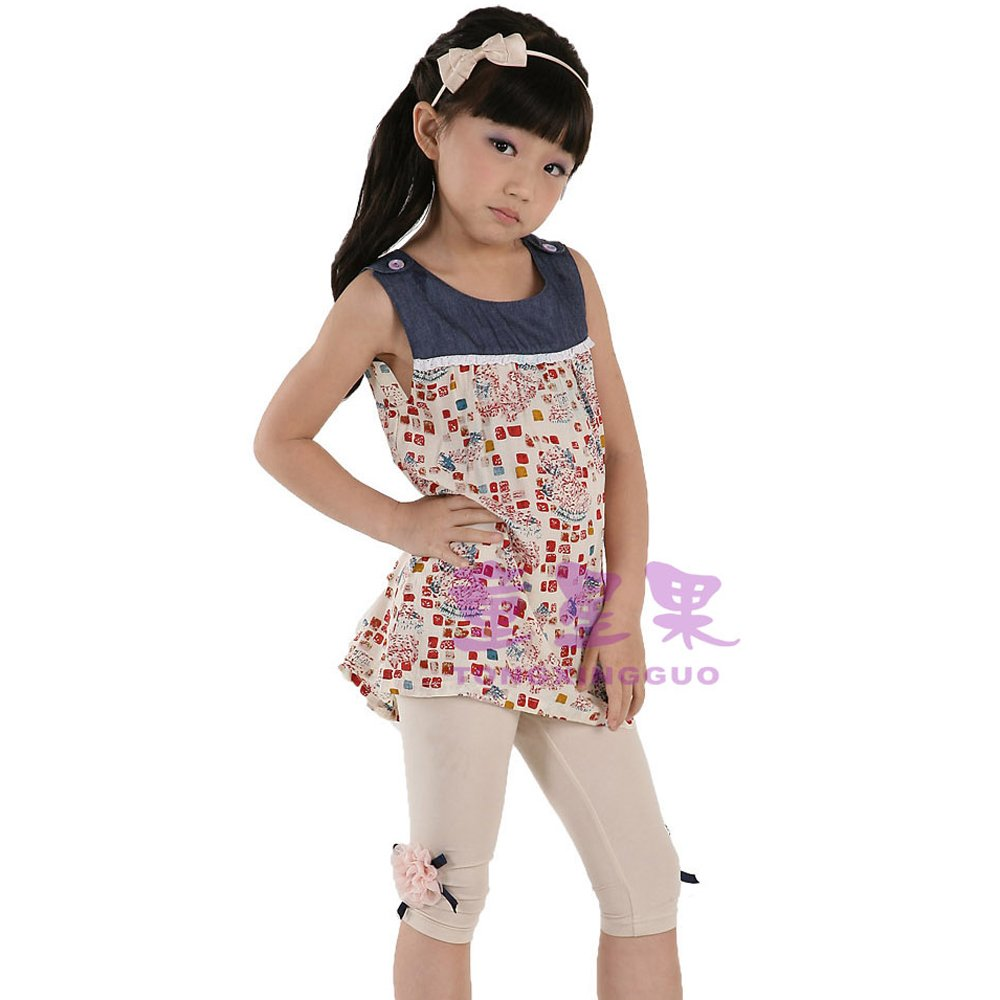 Target makes clothes shopping for your little girl easy, fun and fabulous. Stock her wardrobe with everything she loves to wear. From tees, jeans and school uniforms to skirts, dresses and ready-to-wear outfits, our girls' clothing collection is pretty, sophisticated and playful.