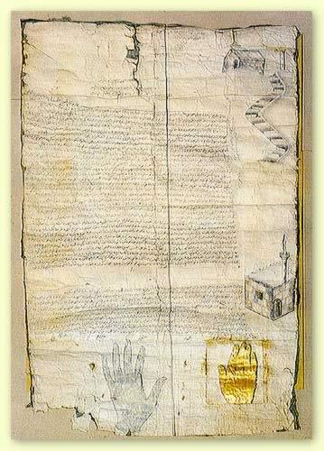 Surat dari Nabi Muhammad SAW kepada Biarawan St. Catherine 's Monastery