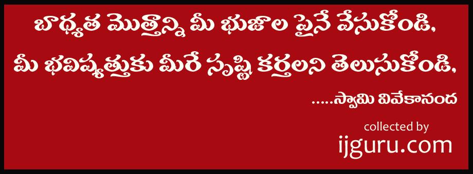 Sai Baba Quotes Are You A Demon. QuotesGram