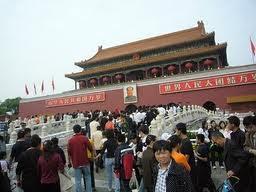 Beijing ปักกิ่ง มหานครแห่งความทรงจำ