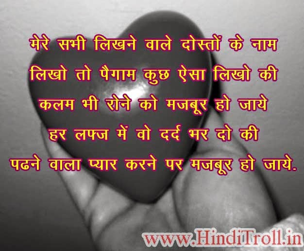 Mirza Ghalib Shayari Hindi Like Success