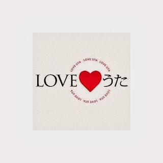 V.A. ヴァリアス - Love Uta ラブうた