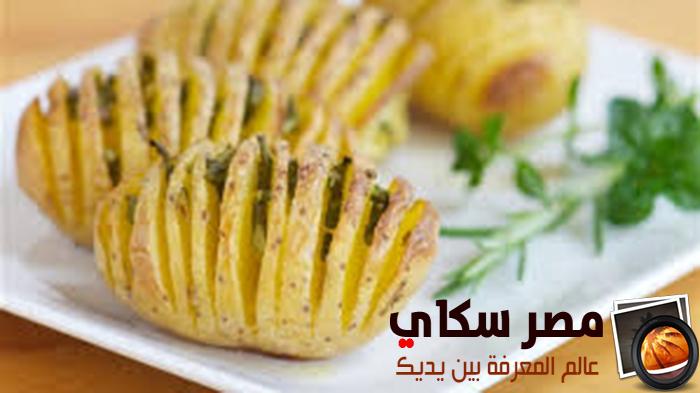 طريقة عمل أكورديون البطاطس المشوية