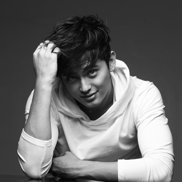 Celebrity Gallery James Reid Photo Gallery And Biography