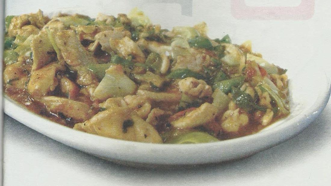 Akhtar hussain ptcl blog vegetable and garlic chicken recipe in akhtar hussain ptcl blog vegetable and garlic chicken recipe in english and urdu forumfinder Images