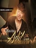 Adil El Miloudi-Hazza 2015