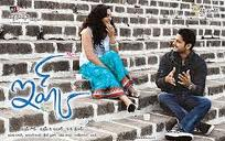 Ishq (2012) Telugu Mp3 Free Songs Download