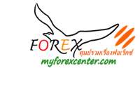 Forex l หุ้น l การลงทุน l การซื้อขายออนไลน์ l ตลาดฟอร์เร็กซ์