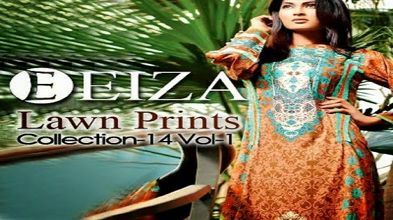 Eiza Summer Lawn Collection 2014-2015