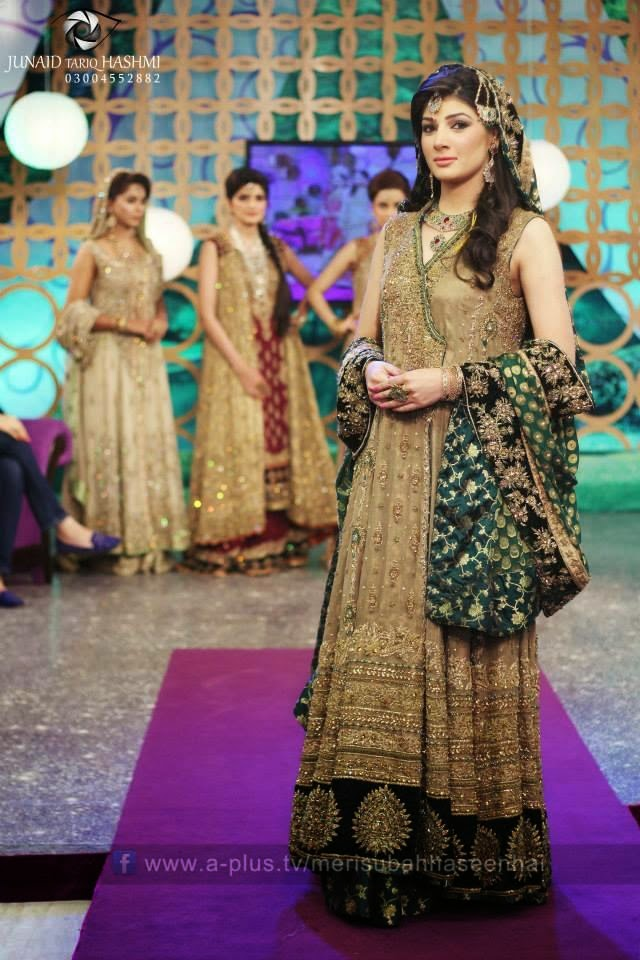 Pakistani new bridal dress 2015
