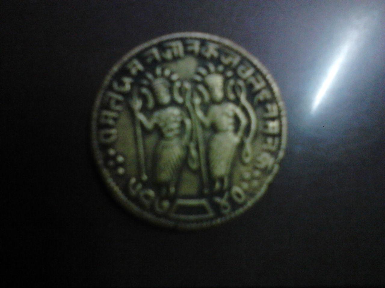 Ram Darbar Coin 1740 Ram Darbar Coin 1740 Rs 2 5 Cr