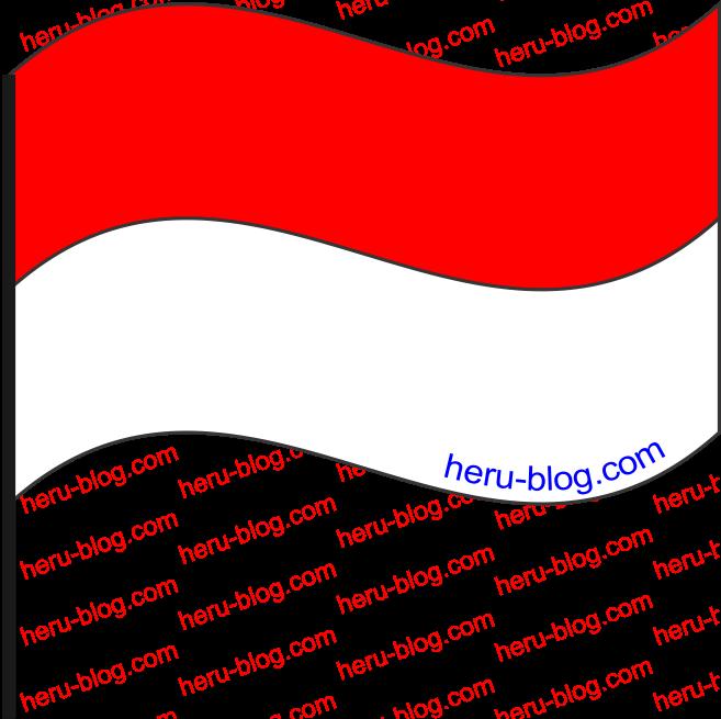 tangga lagu indonesia terbaru tangga lagu indonesia terbaru januari ...
